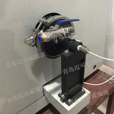回转式管式必威体育下载注册高温加热技术