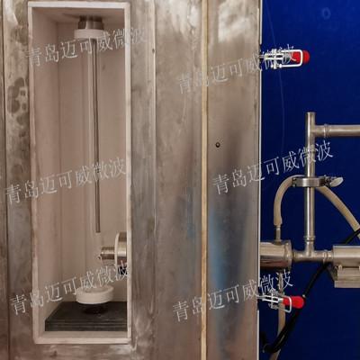 必威体育下载注册高温管式流化床加热技术