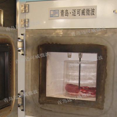 大体积干燥炭化灰化一体机(立式灰化炉技术)