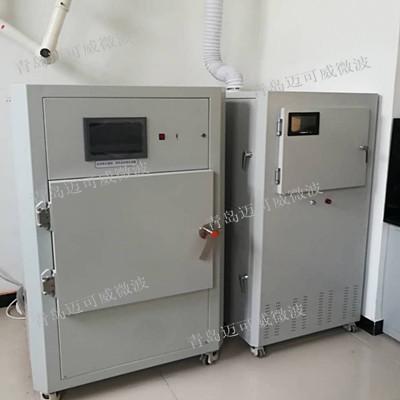 大体积炭化灰化工艺配套尾气净化装置