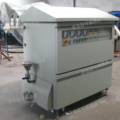 管道式加热设备技术