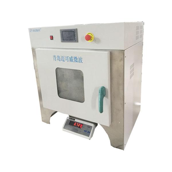 必威体育下载注册热重分析仪【MKC-G1A】