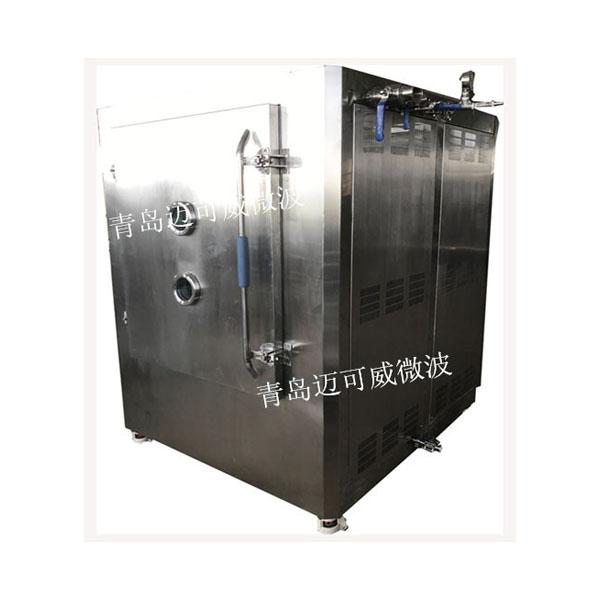 必威体育下载注册大体积真空低温干燥箱【MKZ-G6A 】