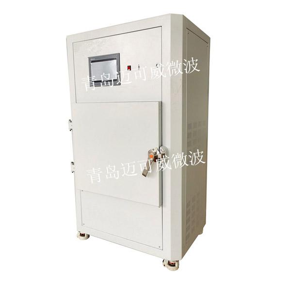 大容量必威体育下载注册干燥炭化灰化一体机【HXH-L10】